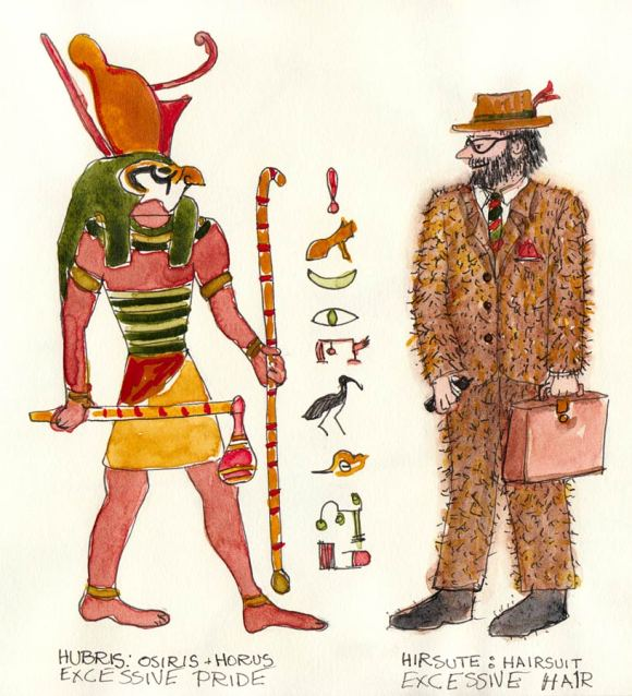 """Hubris, Hirsuit: Excess Pride, Excess Hair, ink & watercolor, 7x6"""""""