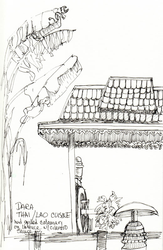 Dara Thai/Lao Cuisine, ink 9x6