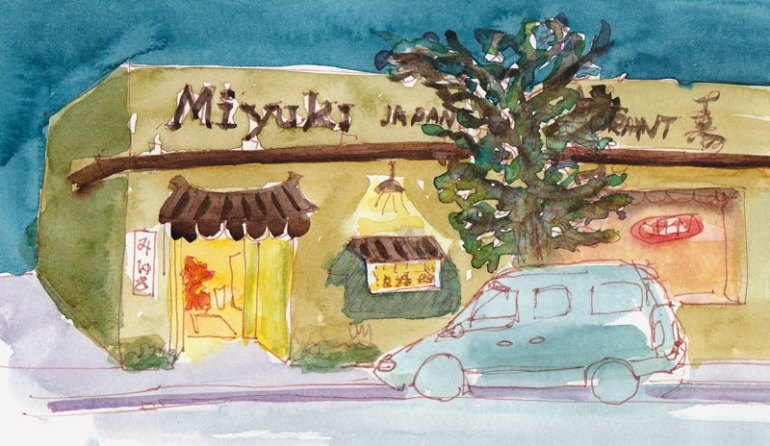 Miyuki Japanese Restaurant, Berkeley, ink and watercolor