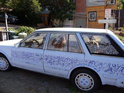 Car side
