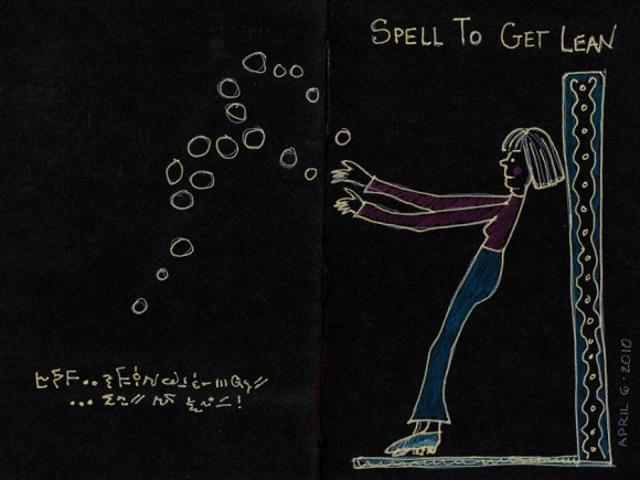 Spell to Get Lean, gel pens & colored pencils