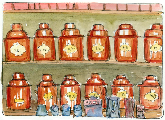 Tea Shop Canisters, ink & watercolor