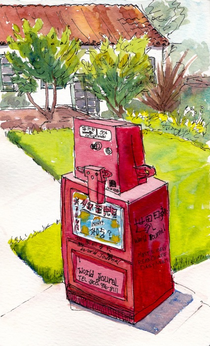 World Journal News Box at Clark Kerr Campus,  ink and watercolor, 7x5x5.5 in